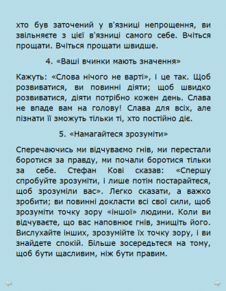 /Files/images/7_zakonv_jittya/3.png